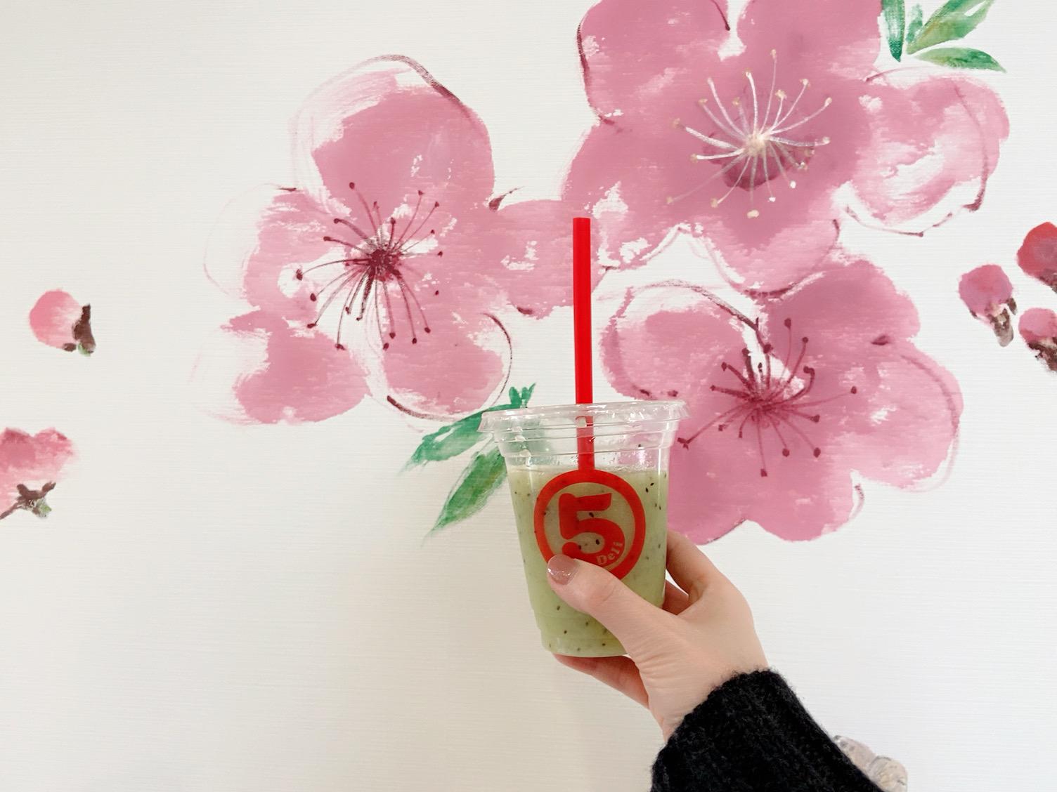 岡山市 とびきりフレッシュなジュースを飲みたいならここ! マルゴデリ