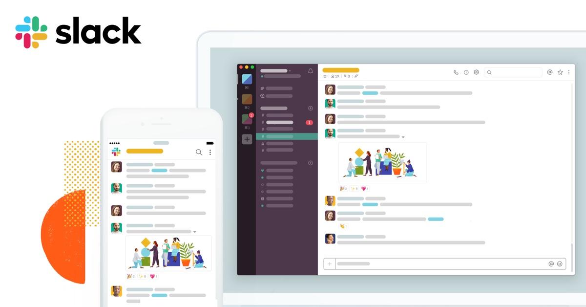 コミュニケーションツール Slackの導入支援